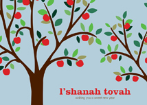 Harvesting a Good New Year Rosh Hashanah Card